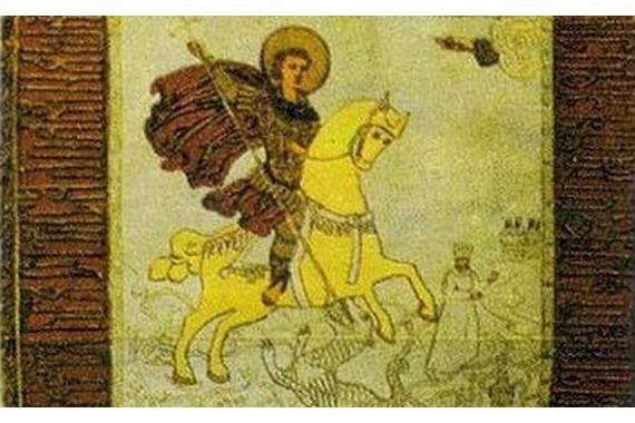 Acatistul Sfântului Mare Mucenic Gheorghe