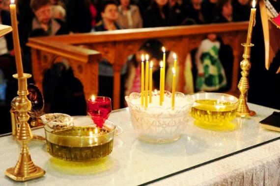Taina Sfântului Maslu, 18 decembrie